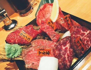 【深夜営業あり】80円~注文可!高田馬場『焼肉 いけばた』で味わう絶品焼肉