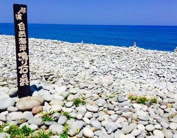 【鳥取琴浦町観光ドライブ!】鳴り石の浜を歩いた後は、東伯牛の絶品ステーキサンドイッチを食べる!!