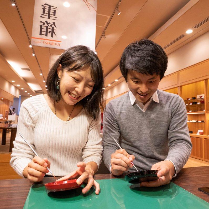 川連漆器伝統工芸館