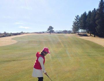 ゴルフが上手くなるゴルフ場があった!お財布にやさしい3000円台でラウンドが実現!【栃木】