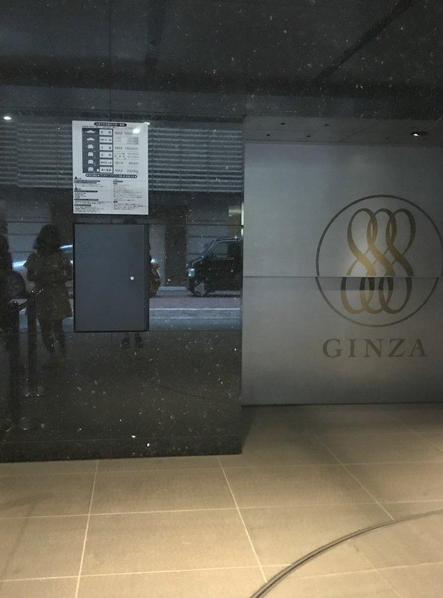 GINZA KOSO
