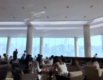香港旅♡香港おすすめインターコンチネンタル・ラウンジでカフェ