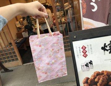 谷中銀座商店街でおすすめのお土産店2店舗!松任谷由実さんが雑誌で紹介した★