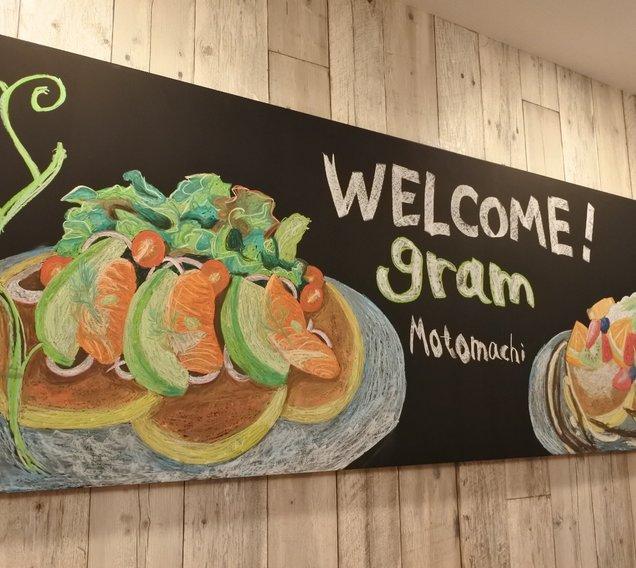 gram 元町店