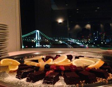 NO1の夜景レストランオーシャンディッシュQ'onクオンとインターコンチネンタル竹芝でスイーツ♪