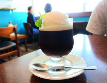 「本当の大人の味、知ってる?」神戸三ノ宮にある人気カフェでいただく塩バニラコーヒーゼリー♡