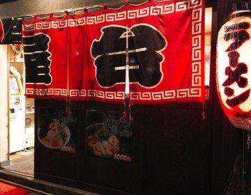 銀座で楽しむ博多のラーメン屋。その創作ラーメン「トムヤムクン味」のインパクトがすごい。