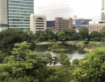 東京タワー・日本庭園など緑に囲まれた癒しエリア浜離宮周辺お散歩