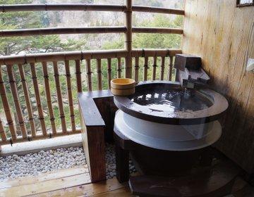 鬼怒川温泉で記念日お泊りデート!露店風呂付きの客室で美味しい料理にサプライズあり♡