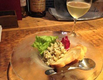 札幌オシャレ飲み。札幌OLに人気のおいしいレストラン5選