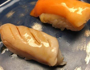 正統派江戸前寿司を食べるなら⭐︎青木 銀座本店