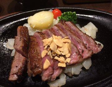 兵庫の神戸でおすすめ夜デート!A5ランクの神戸牛とおすすめ夜景スポット♡