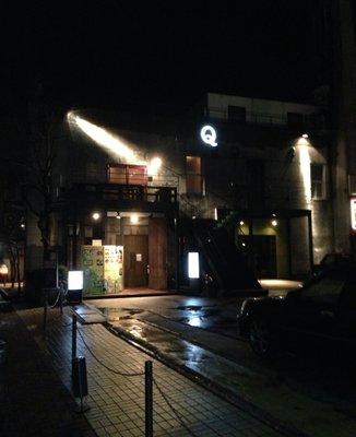 カフェ・レスト・バー・ドドド