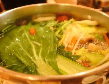 芸能人御用達!疲れが溜まりやすい冬こそデトックス効果抜群の薬膳スープで温まろう!