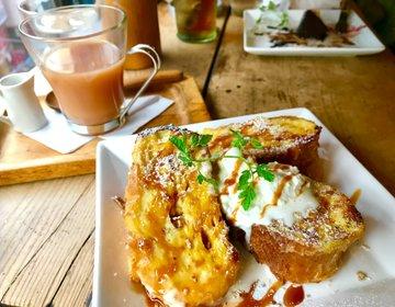 下北沢でまったりカフェにオススメのお店を発見!土日も空いてる穴場の老舗カフェでフレンチトーストを