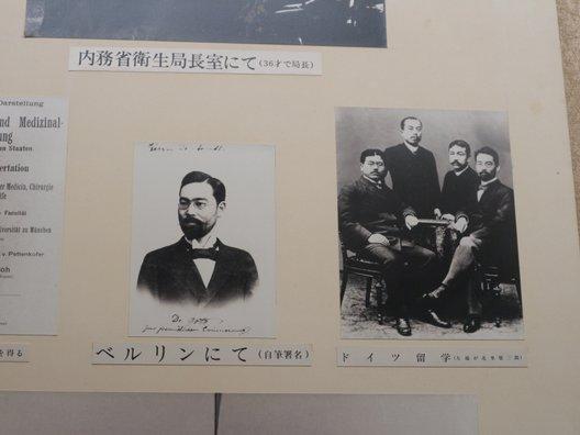 後藤新平記念館