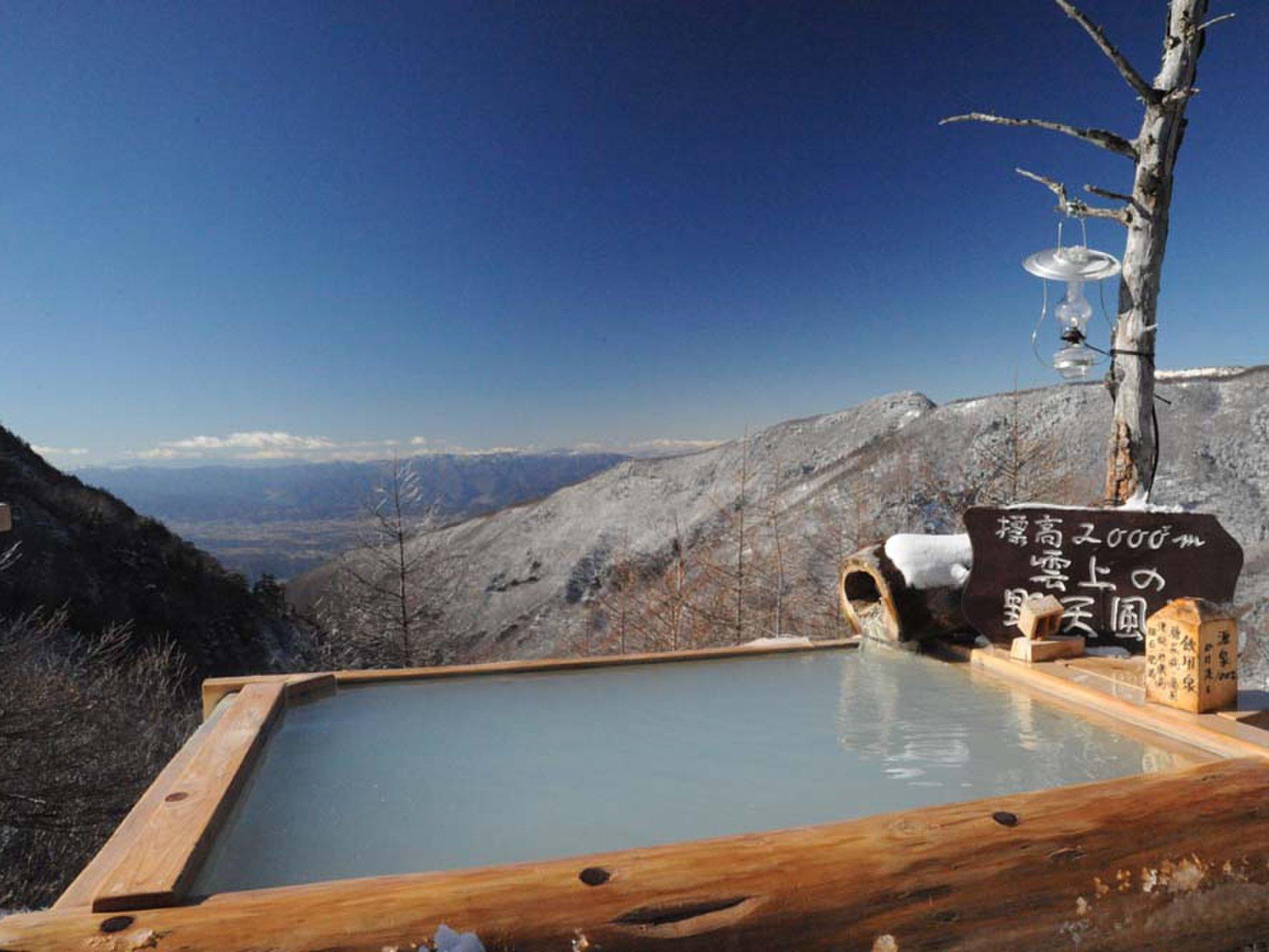 長野県・浅間山  標高2000mの秘湯につかって、鯉づくし!【黒斑山、前掛山、高峰温泉、丸山珈琲】