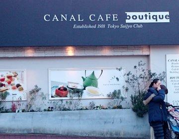 飯田橋駅近カフェまとめ。おすすめは川沿いのカナルカフェ!デートや女子会に