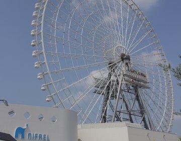あそびに迷ったらココ!日本最大級の最新あそび場スポット! EXPOCITY&万博記念公園