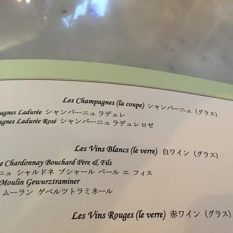 ラデュレ サロン・ド・テ 銀座三越店