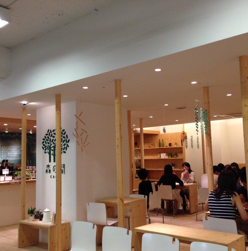 森の間CAFE 札幌店