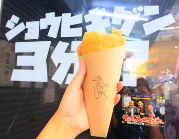 賞味期限3分の超人気フレープ!大阪天満にある「あまのじゃく」は食べ歩きにもおすすめ!