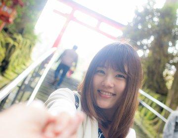 【箱根湯本で1泊2日宿泊デートプラン】ロープウェイ、箱根海賊船、箱根神社、山のホテル