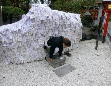 京都おすすめ観光♡八坂神社周辺おすすめ縁結び・悪縁切り神社〜パワースポット