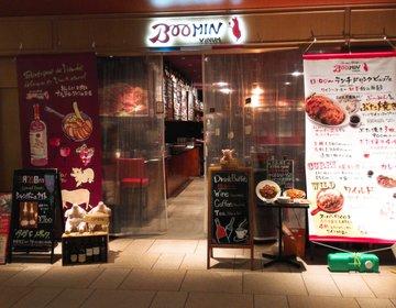 京橋で食べられるオニオン風味のぶた焼き「ぶーみん」