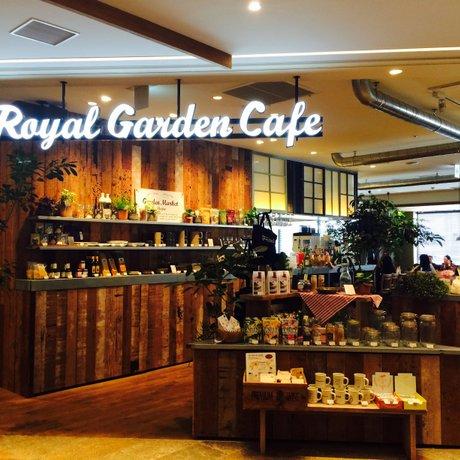 ロイヤル ガーデン カフェ 目白店