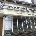 神仙ソルロンタン 明洞店