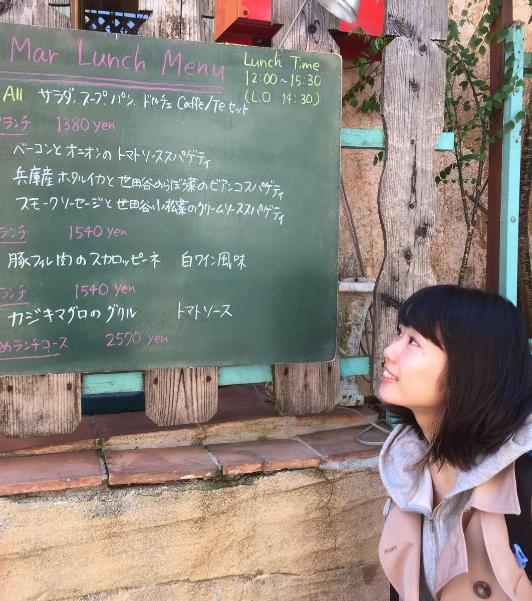 【閉店】代官山Mar