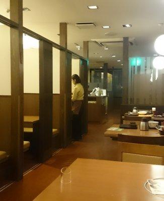 和食さと 浦安店