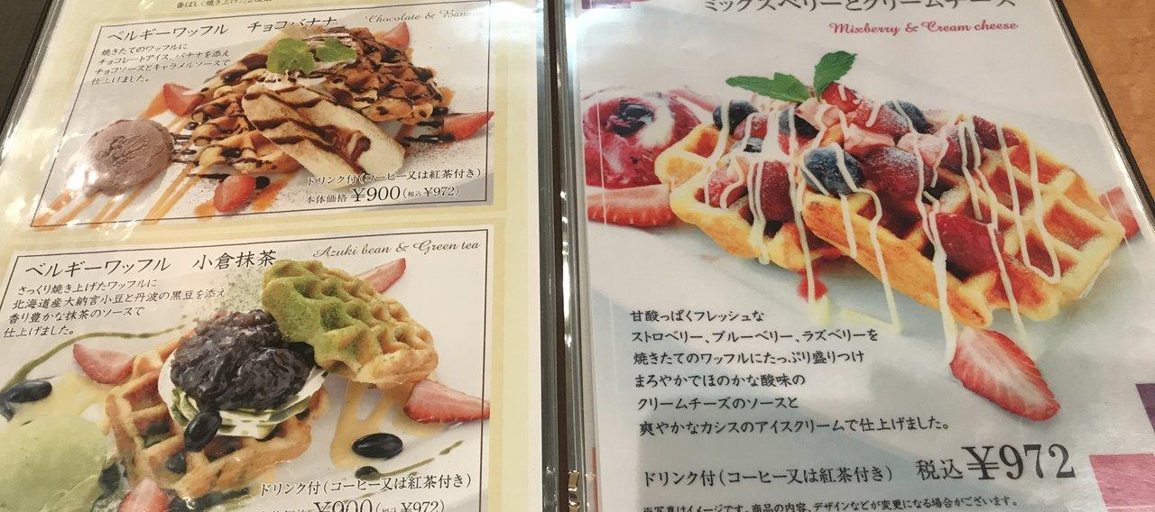 東京風月堂 新大久保店