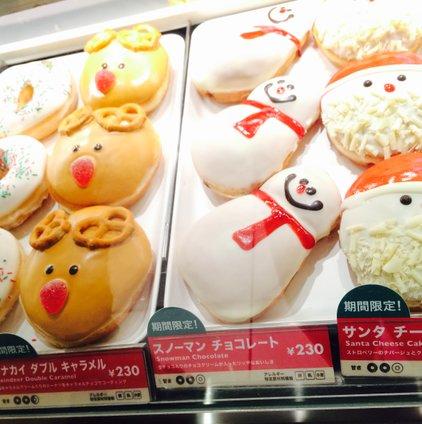 クリスピー・クリーム・ドーナツ 渋谷シネタワー店