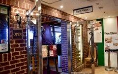 パパミラノ 阪急グランドビル店