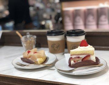 銀座おすすめカフェ♡銀座シックスおすすめコーヒースタンド!