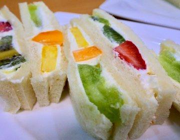 京都モーニングの定番!創業120年の老舗果実店ヤオイソでいただく贅沢フルーツサンド♡