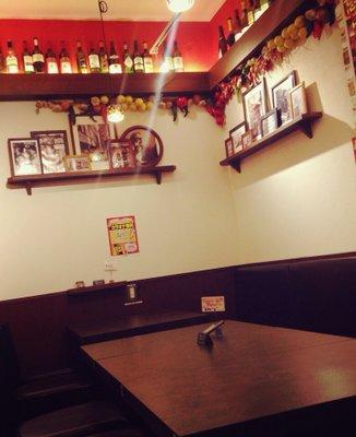 BARU&DINING 笑笑 渋谷センター街店