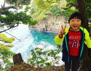 伊豆旅行☆絶景とリゾートホテルで1泊2日で満喫!記念日や休日に家族やカップルで絶対に楽しめる!
