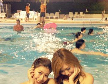 【新宿・プールで大人の夜デート&女子会】京王プラザホテルのナイトプールを楽しんで、バーで乾杯♪