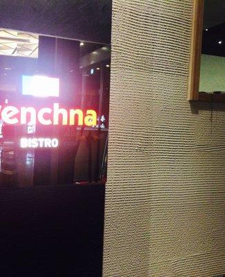 フレンチーナ 品川店