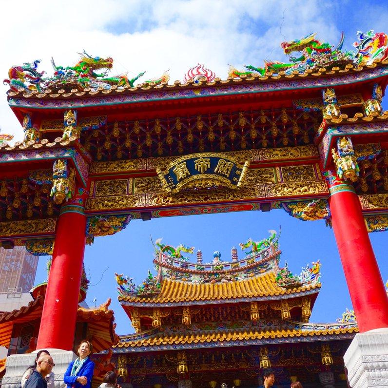 横浜中華街関帝廟
