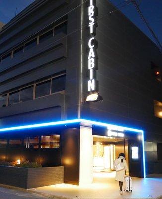 ファーストキャビンTKP名古屋駅