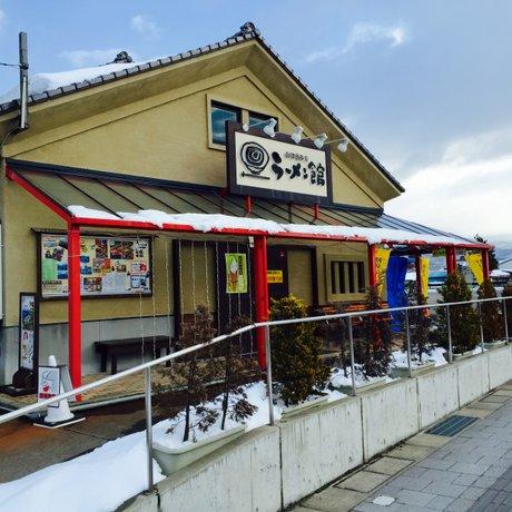 会津喜多方ラーメン館 本館