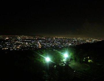 【湘南平で夜景を見にドライブへ】神奈川県の夜景イルミネーションスポットへ言えばここ!