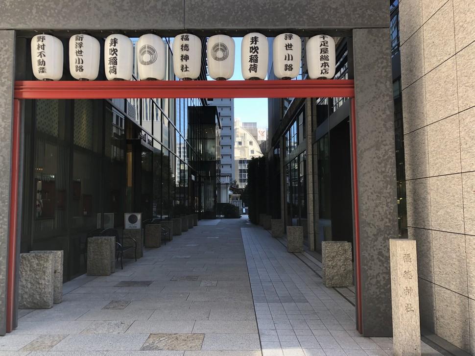 映画 日本橋
