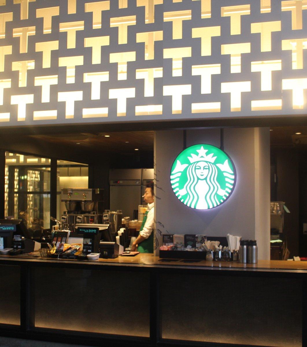 スターバックスコーヒー 中目黒蔦屋書店 (Starbucks Coffee)
