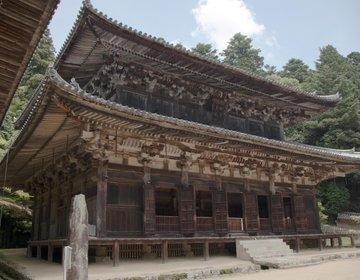 映画『ラストサムライ』のロケ地、書寫山 圓教寺を訪れ、わびさびの世界に浸る