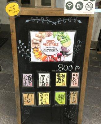 ワッフル専門店 Cafe いち
